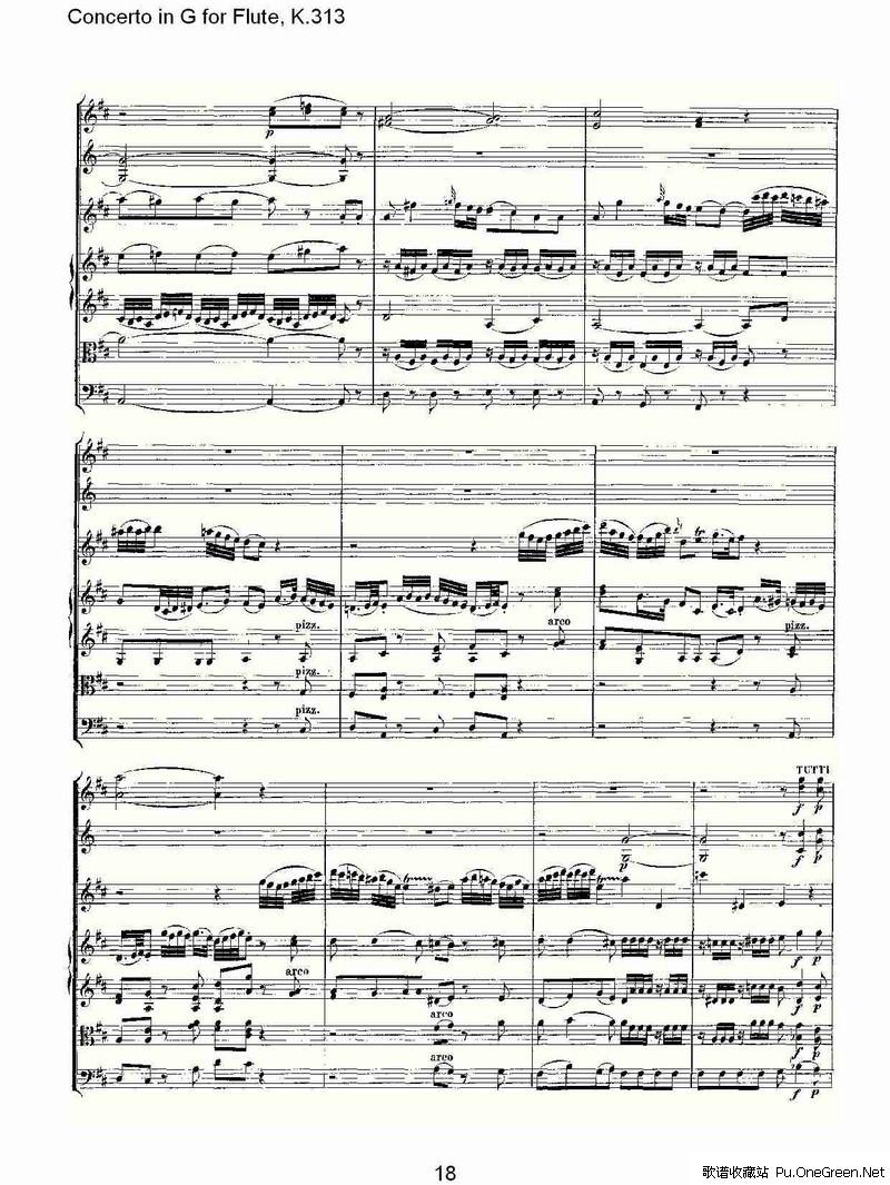 F调笛子曲谱