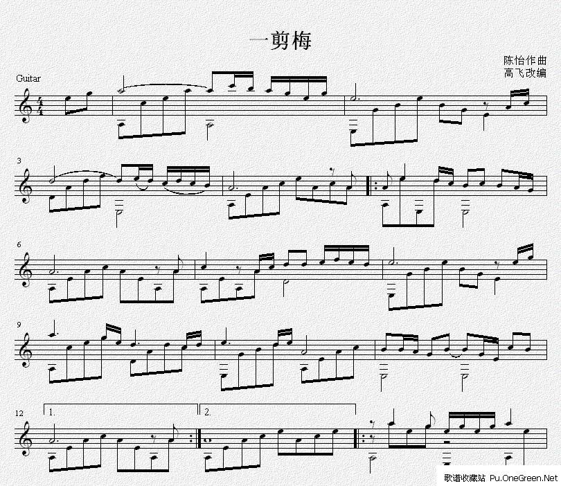 一剪梅 吉他独奏谱 五线谱 张明敏 吉他乐谱