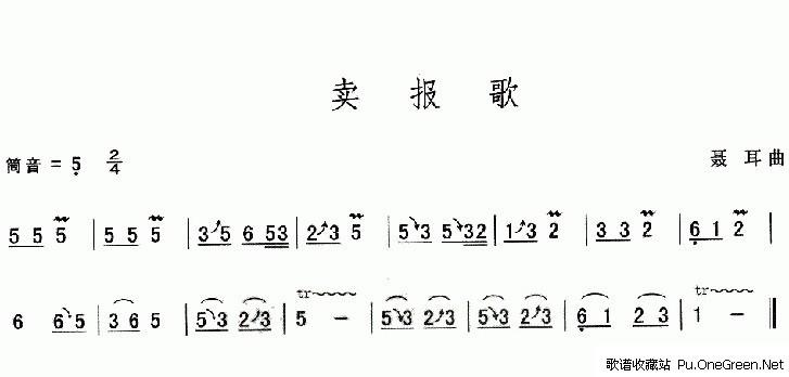 电子琴简谱歌谱大全 _排行榜大全