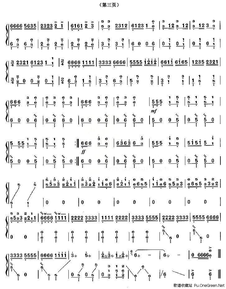 最美的期待古筝谱