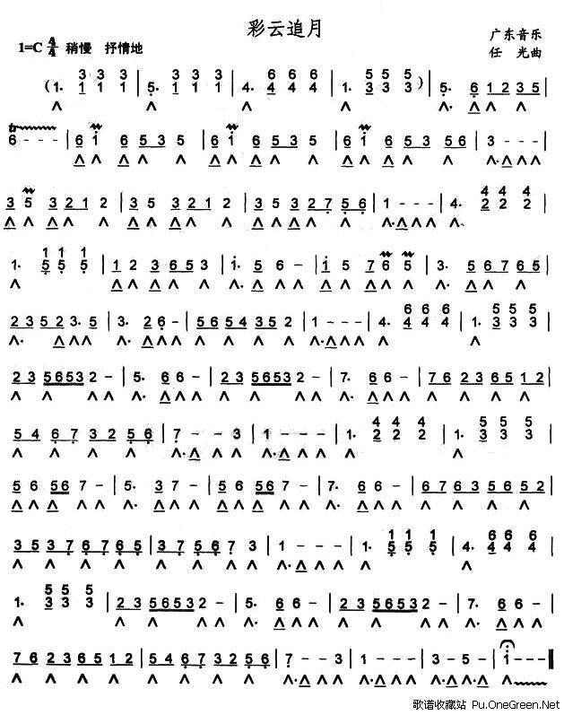 智斗简谱歌谱 在虎牢大摆战场曲谱