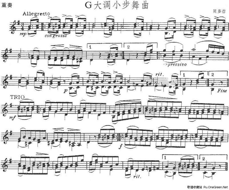 g大调小步舞曲-贝多芬(小提琴谱) (800x663)