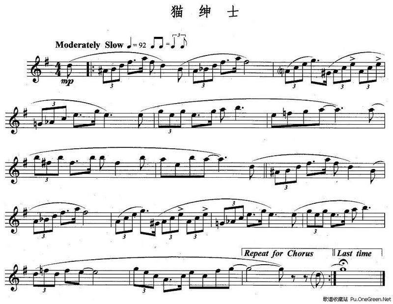 他的猫竖笛谱子- 绅士 长笛 乐谱 歌谱 收藏站