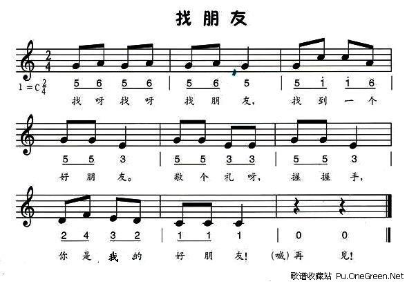 的歌_求一首英文歌.
