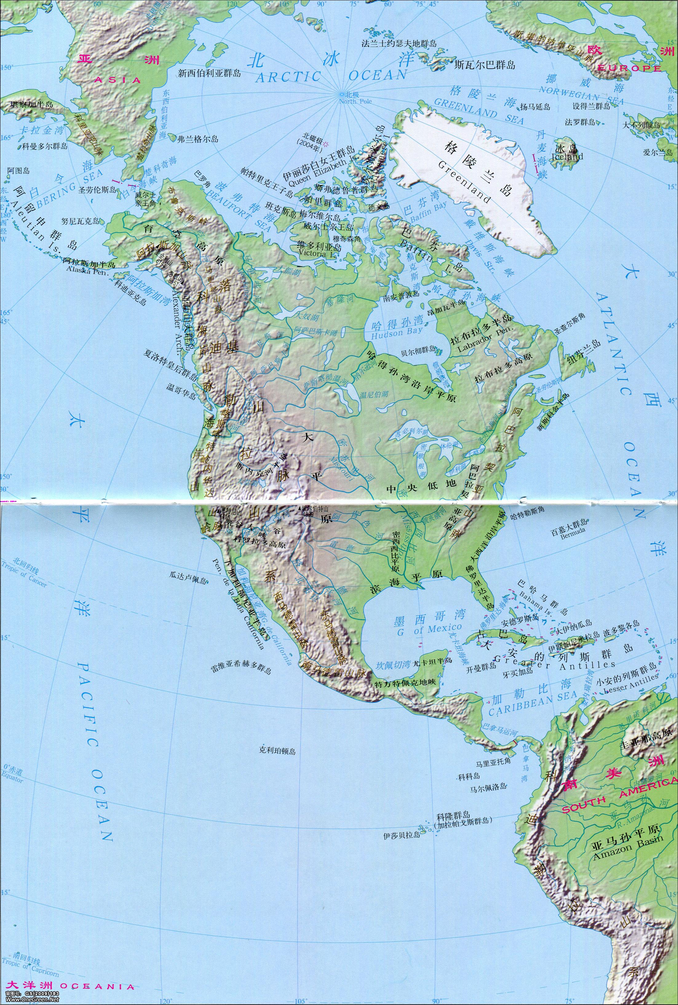 非洲 地图 中文 版