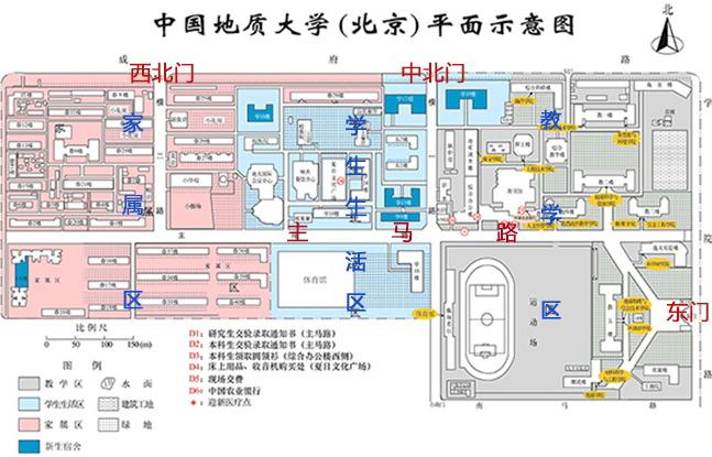 北京航空航天大学_中国地质大学(北京)校园地图_北京市校园地图_地图窝