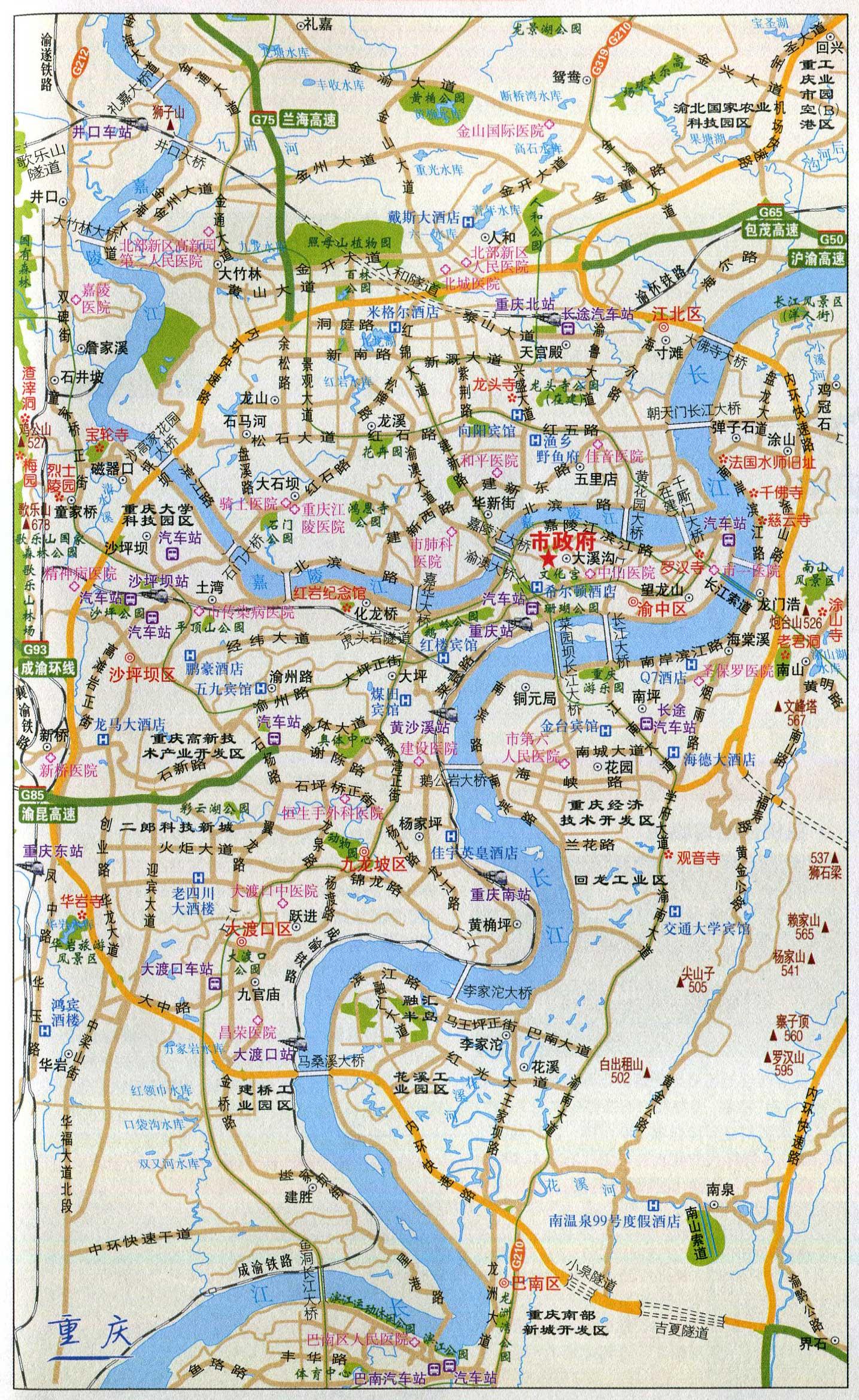 重庆景点导游图