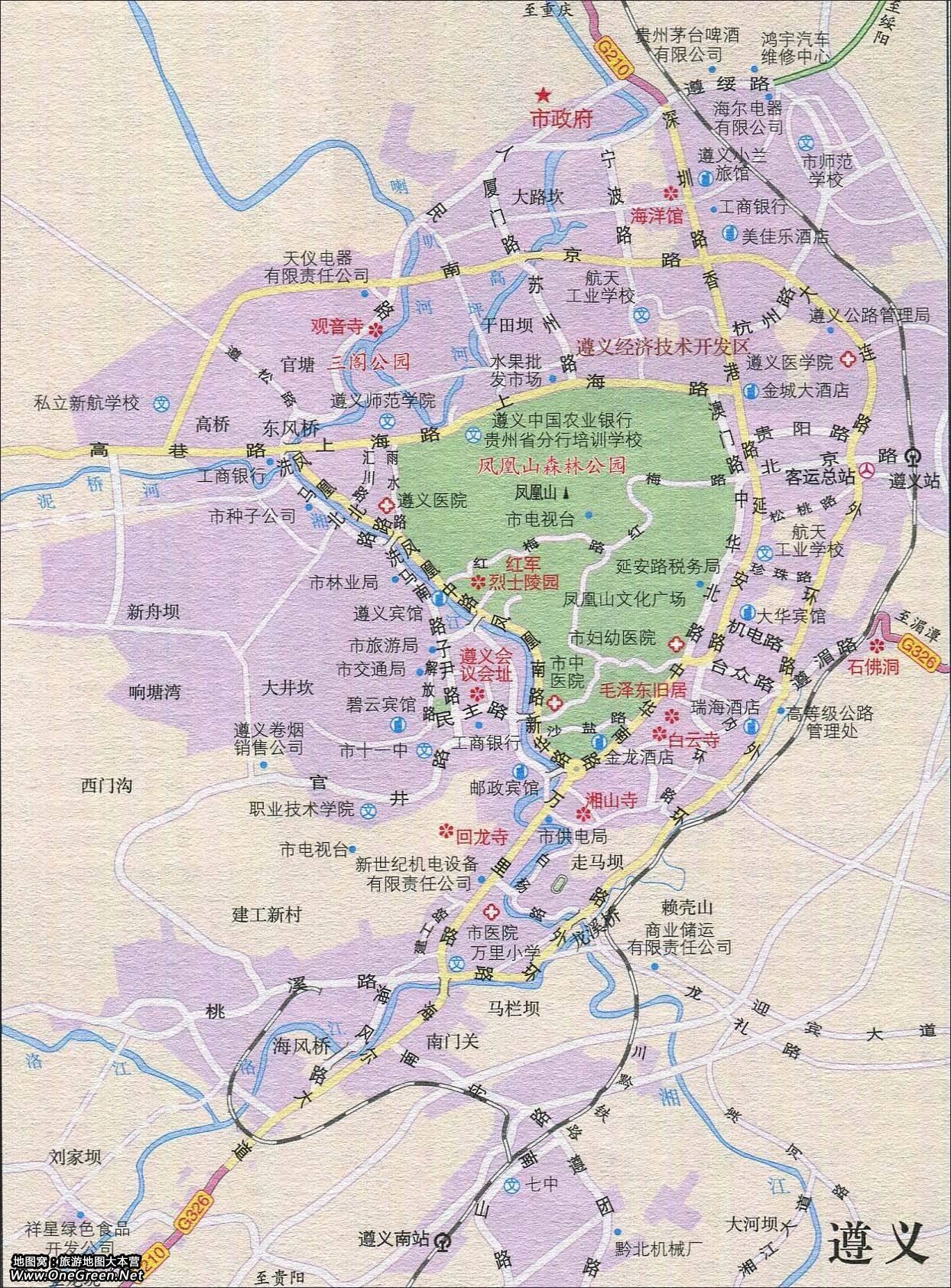 贵州贵阳旅游攻略必去景点地图,贵州旅游本地个... _手机搜狐网