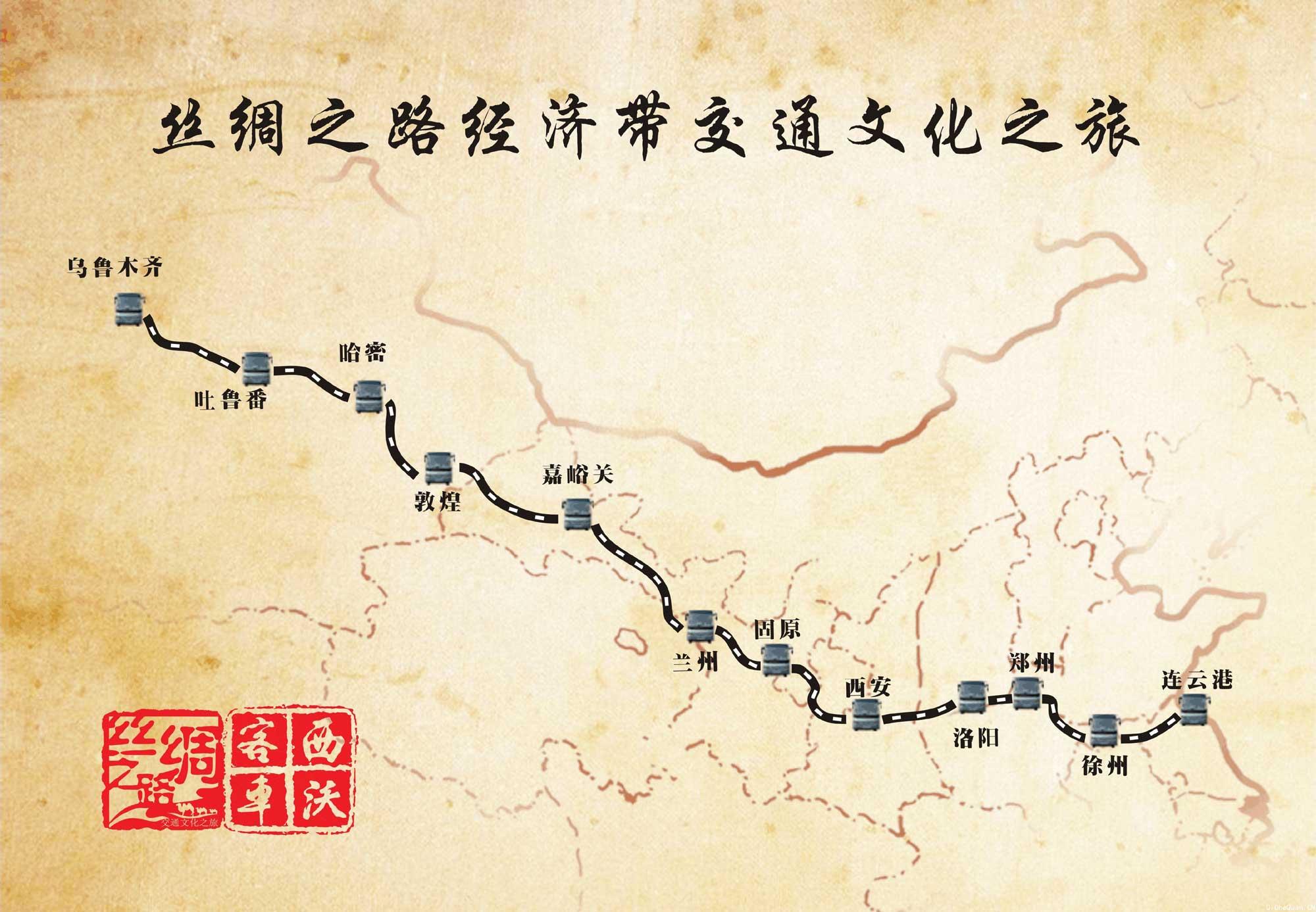 浙江省旅游地图_中国丝绸之路路线图_地图窝