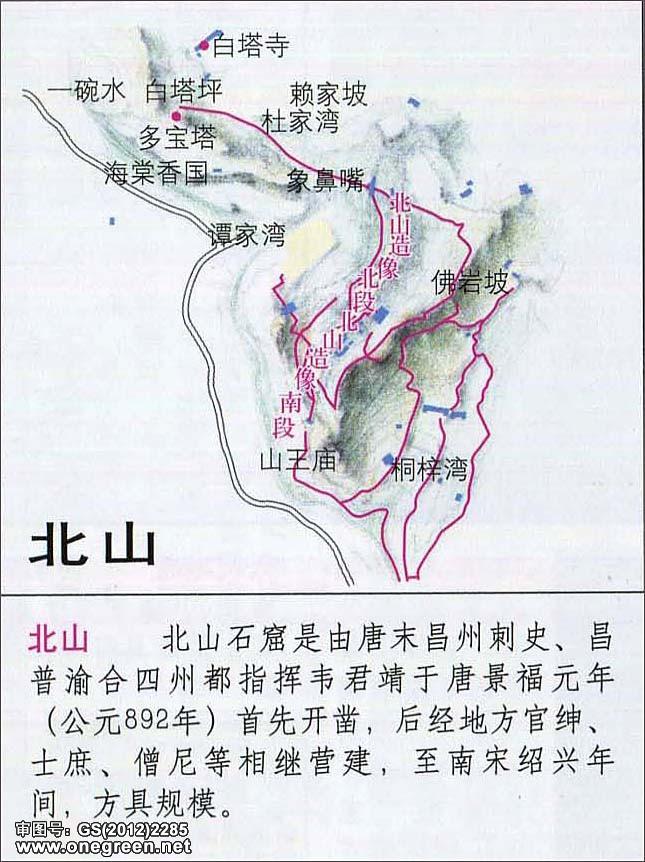 重庆北山导游图 重庆旅游景点 地图窝