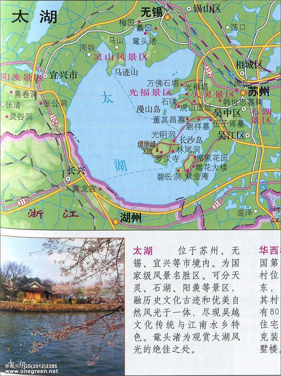 浙江省旅游景点地图_江苏太湖景点导游图_地图窝
