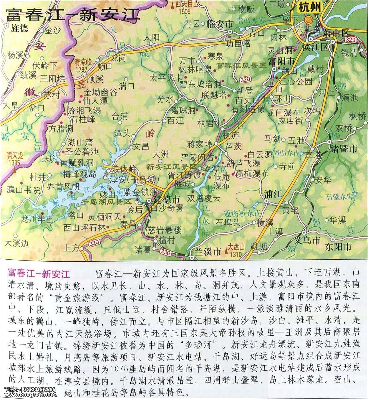 富春江旅游景点_浙江富春江景点导游图_地图窝