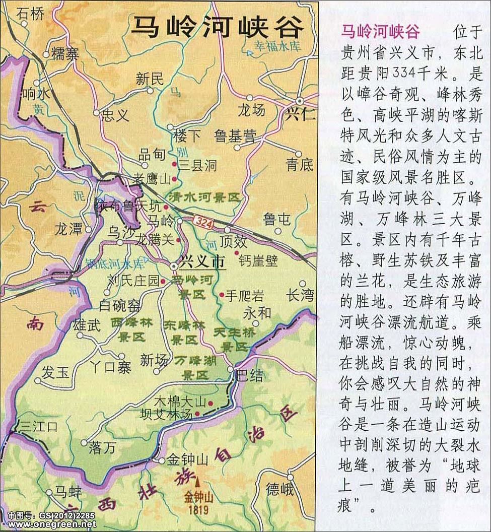 多彩贵州丨你离一个高逼格贵州文艺青年只差这张贵州旅游手绘地图!