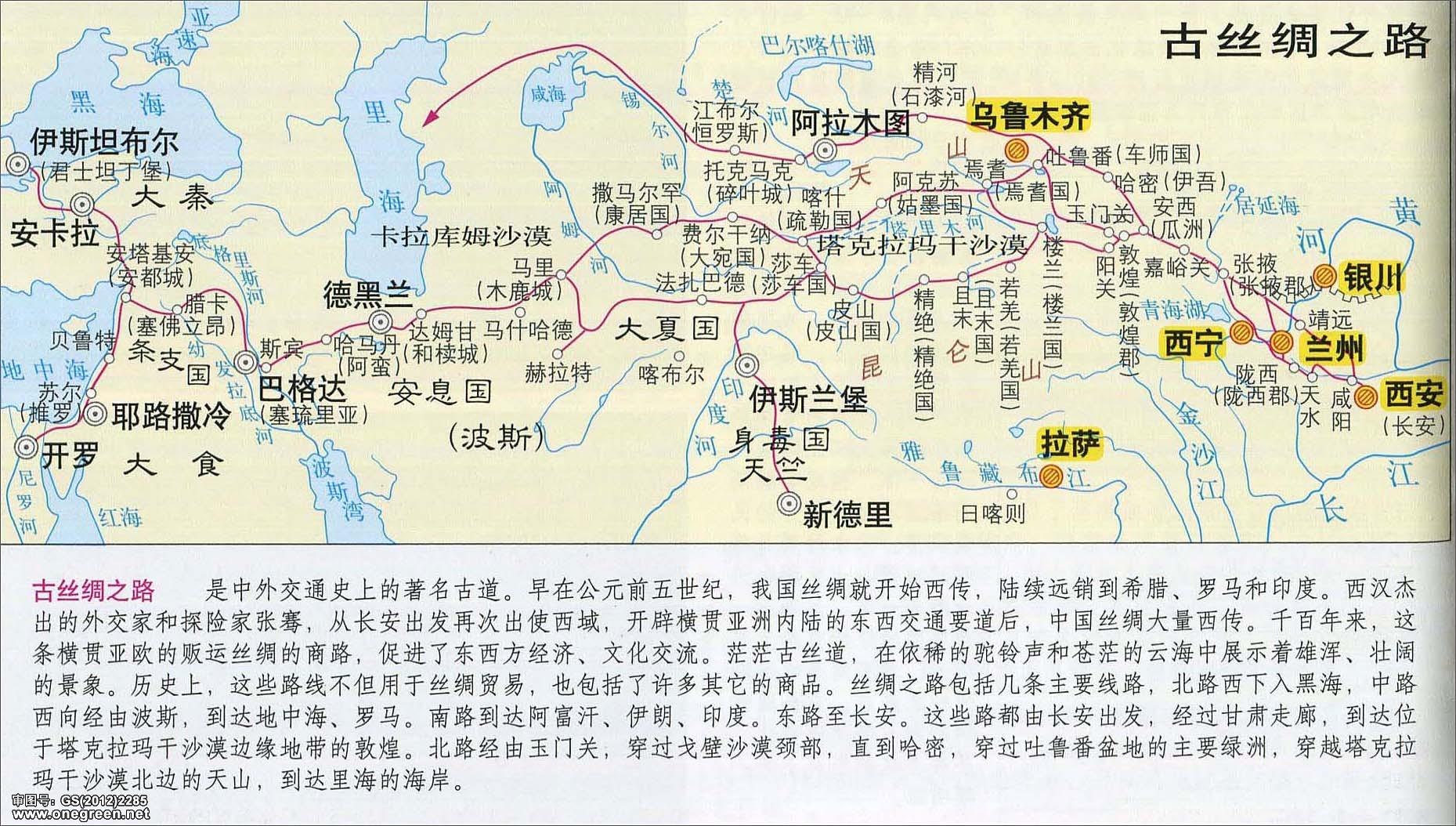 浙江旅游地图_中国丝绸之路路线图_地图窝