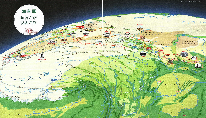 丝绸之路旅游路线_中国丝绸之路路线图_地图窝