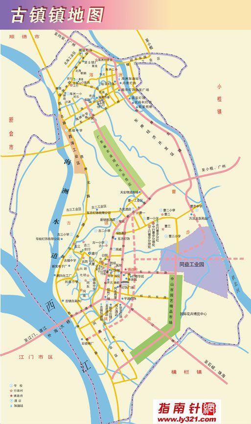 中山市古镇镇地图图片