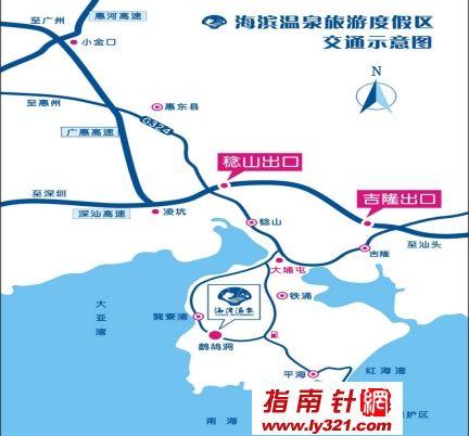 广东 惠州/广东惠州巽寮湾交通地图