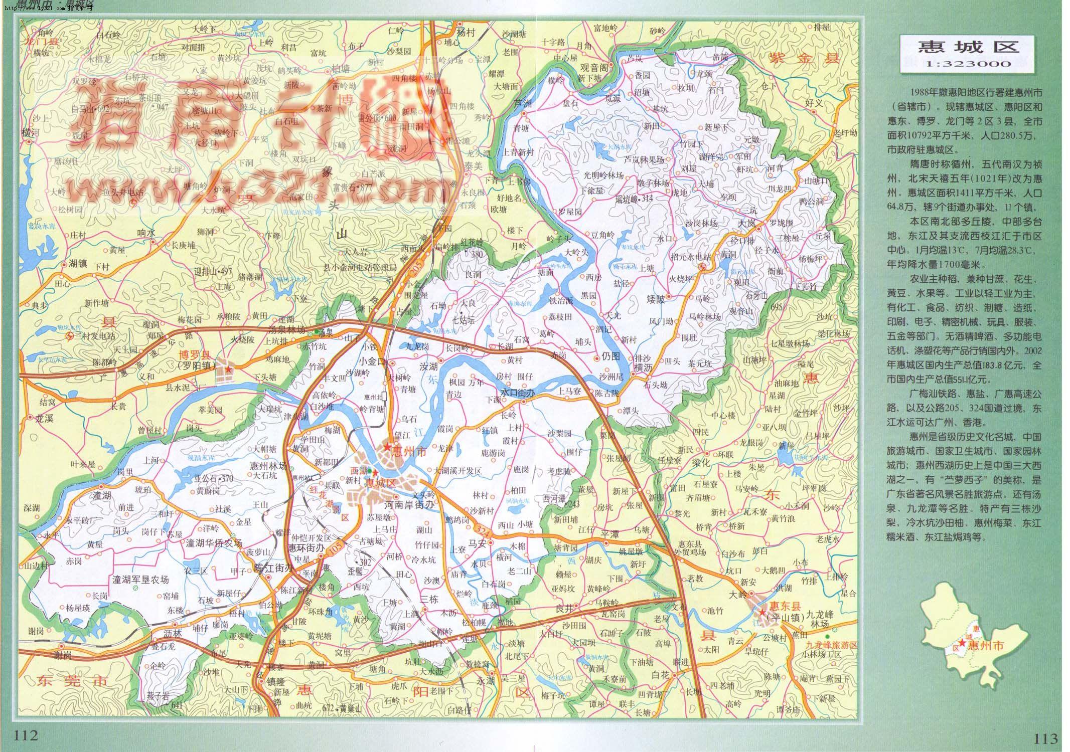 地图 广东省/广东省惠州市惠城区地图