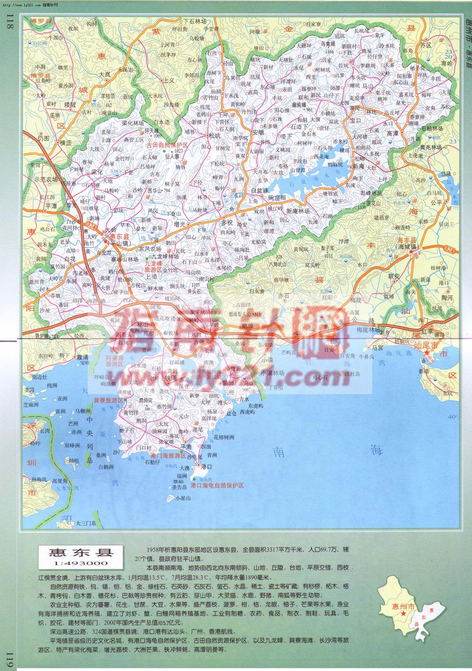 广东省惠州市惠东县地图