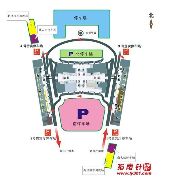 广州白云机场停靠车场分布图