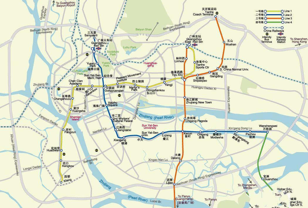 广州地铁地图(中英文版)