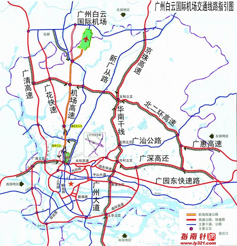 广州公路交通地图_广州市旅游景点地图查询
