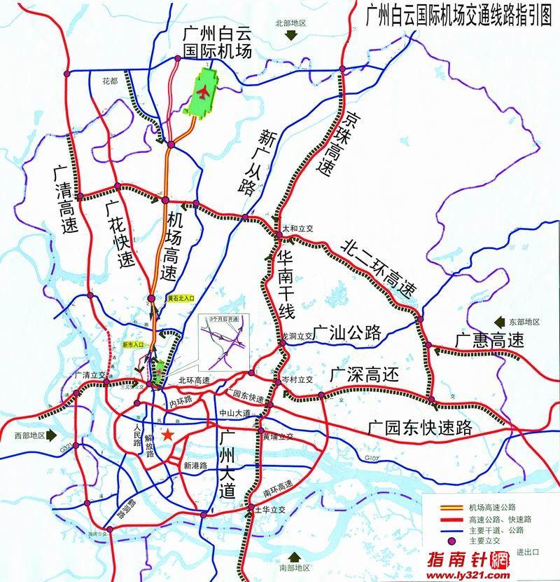 广州白云机场及周边路线图