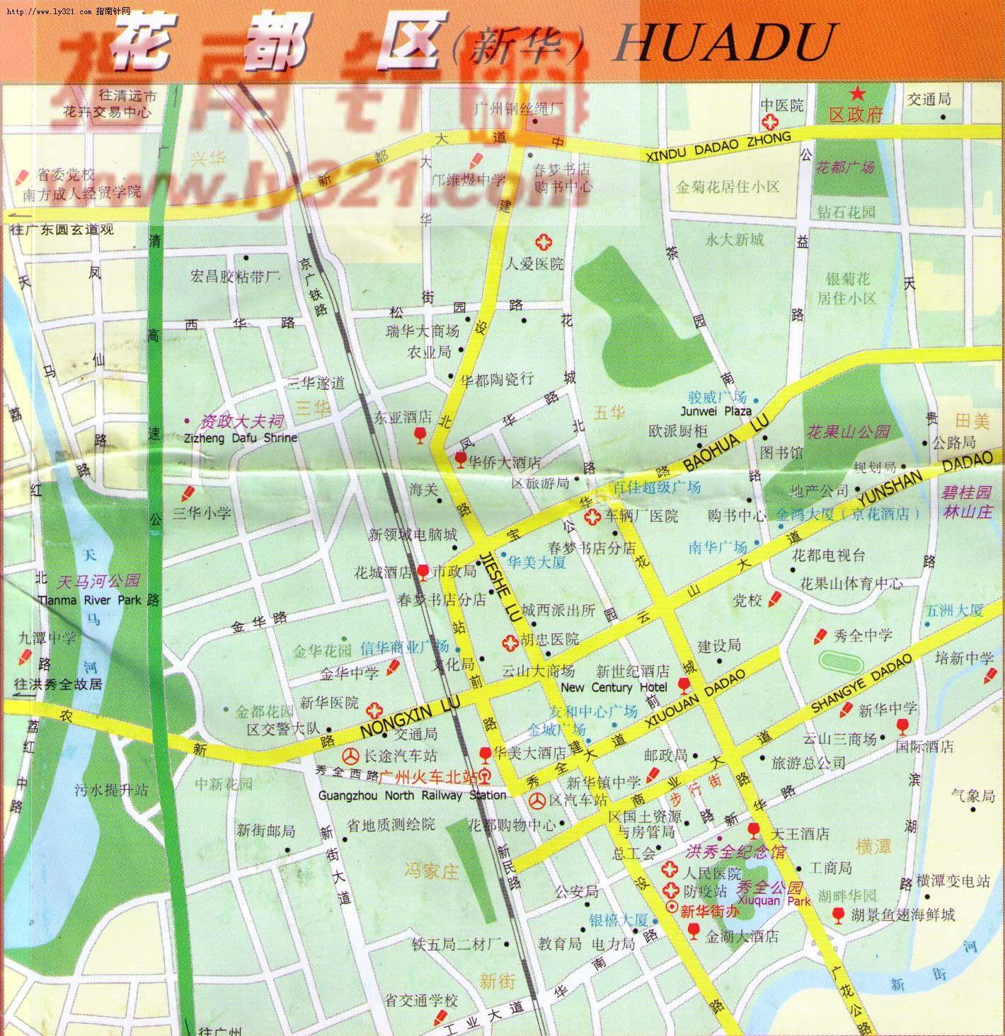 广州市花都区地图