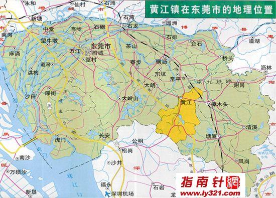 黄江镇在东莞位置地图