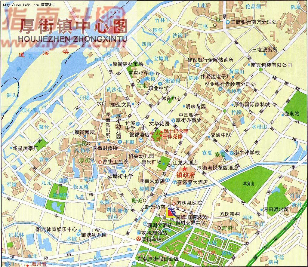 东莞市厚街镇中心地图