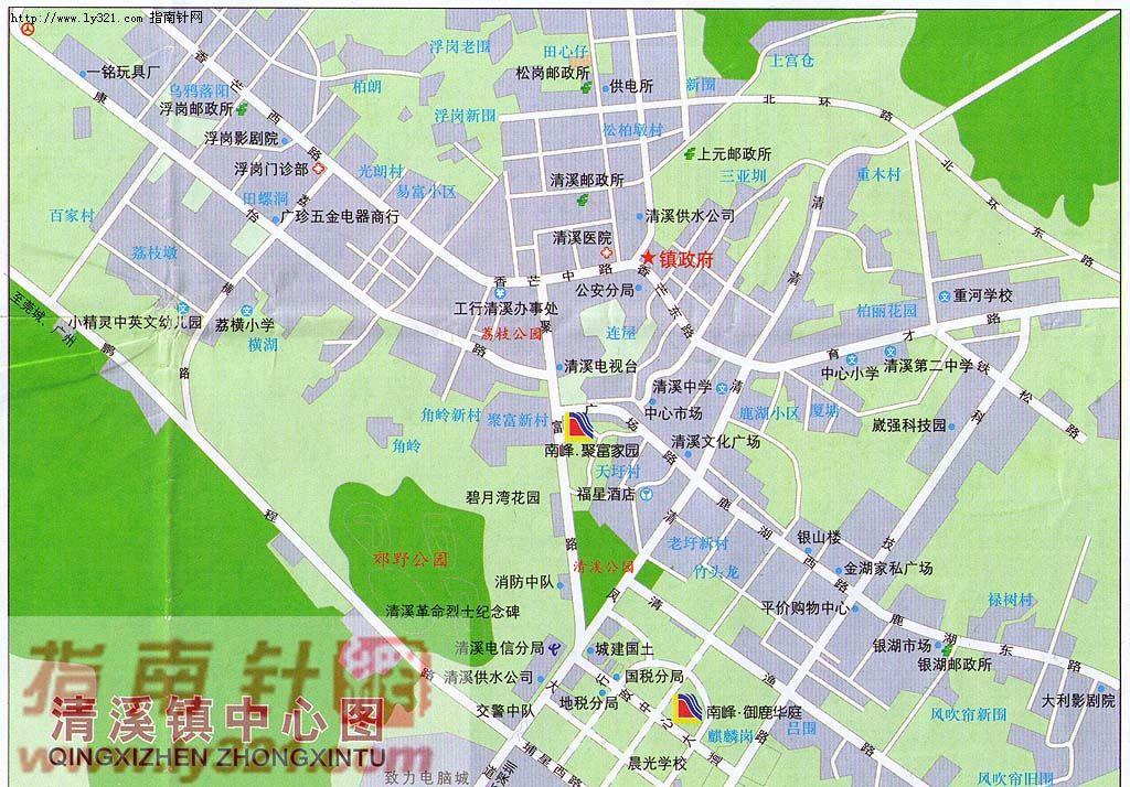 东莞市清溪镇中心地图