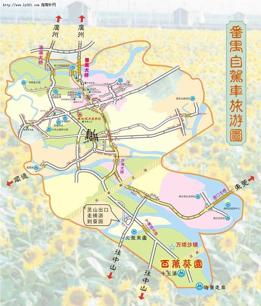 广州番禺自驾车旅游图_广州市地图查询