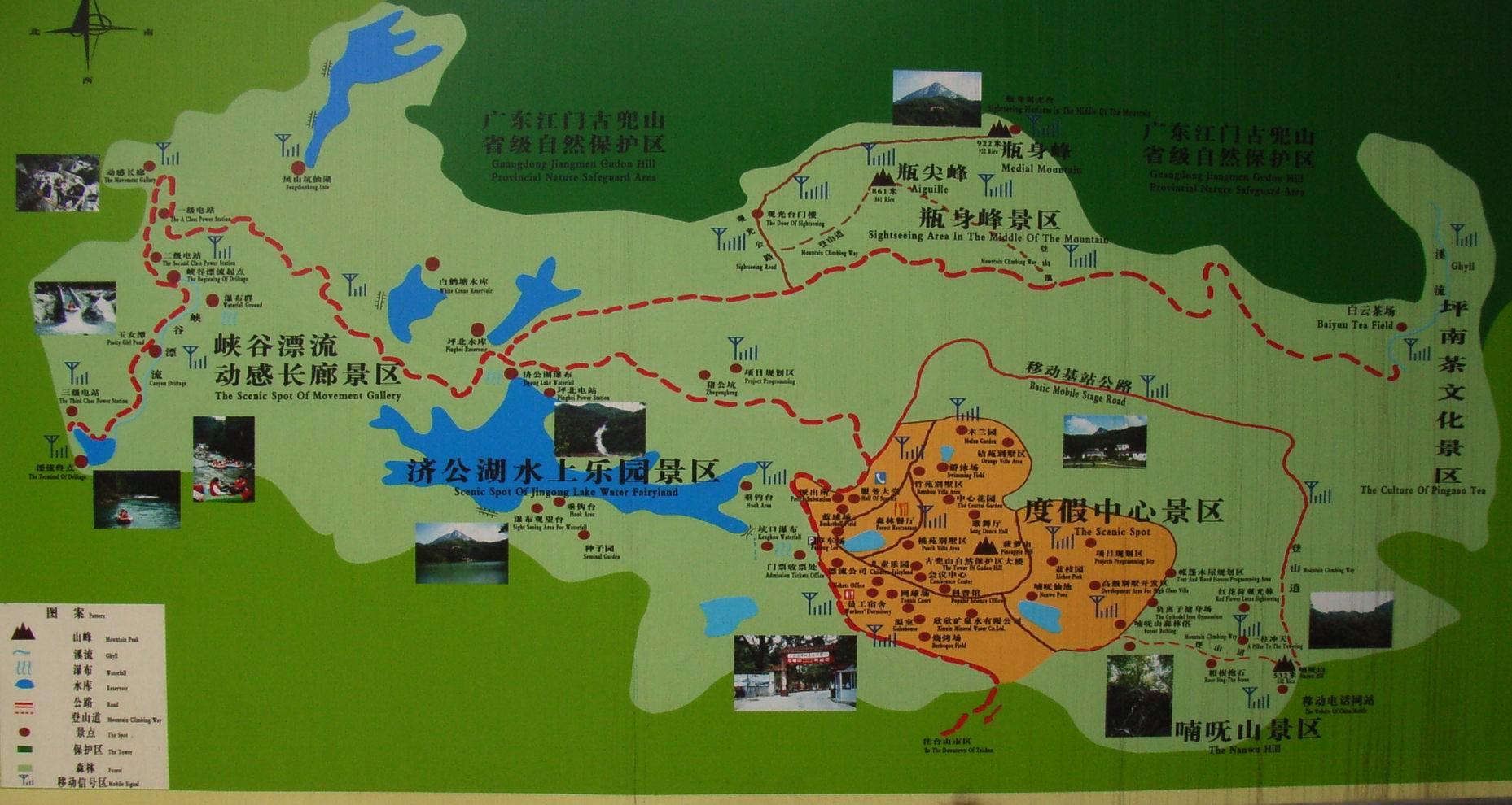 北峰山森林公园_广东其他旅游景点地图查询