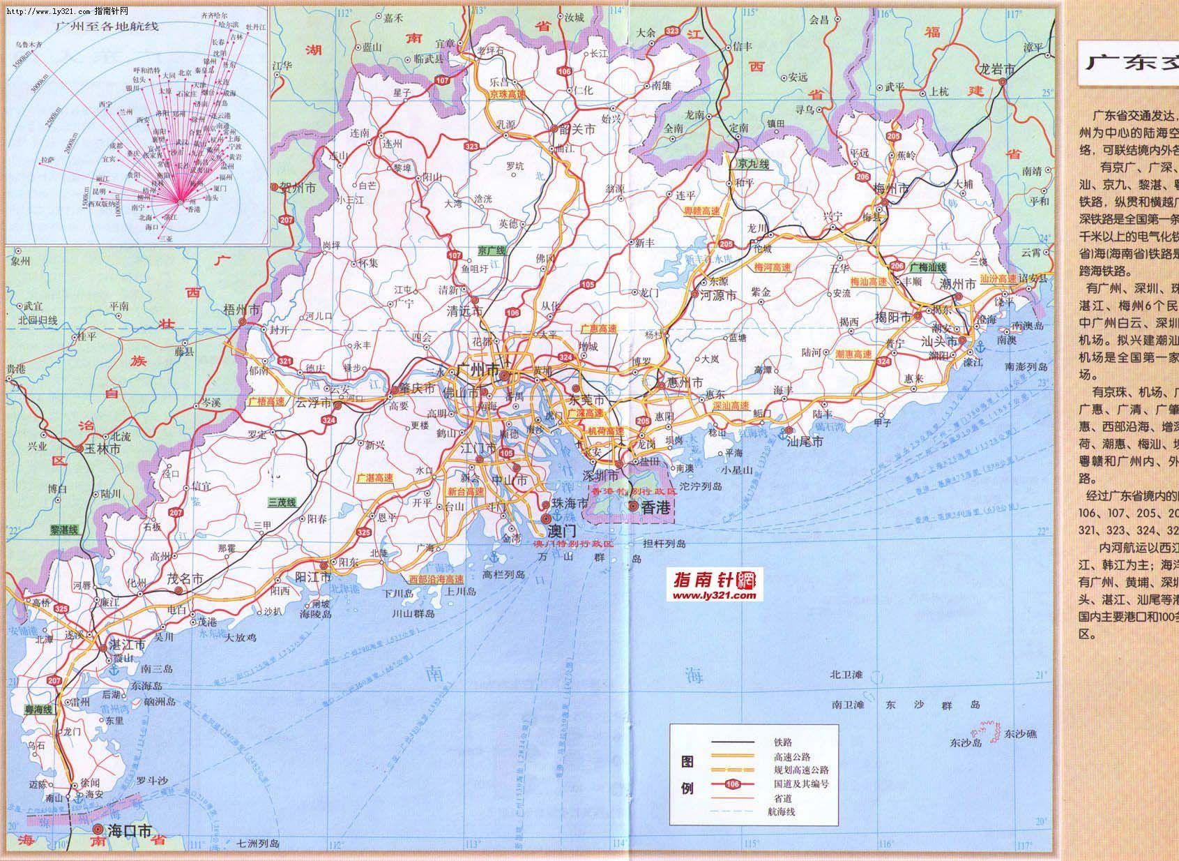 广东地图_广东其他旅游景点地图查询图片