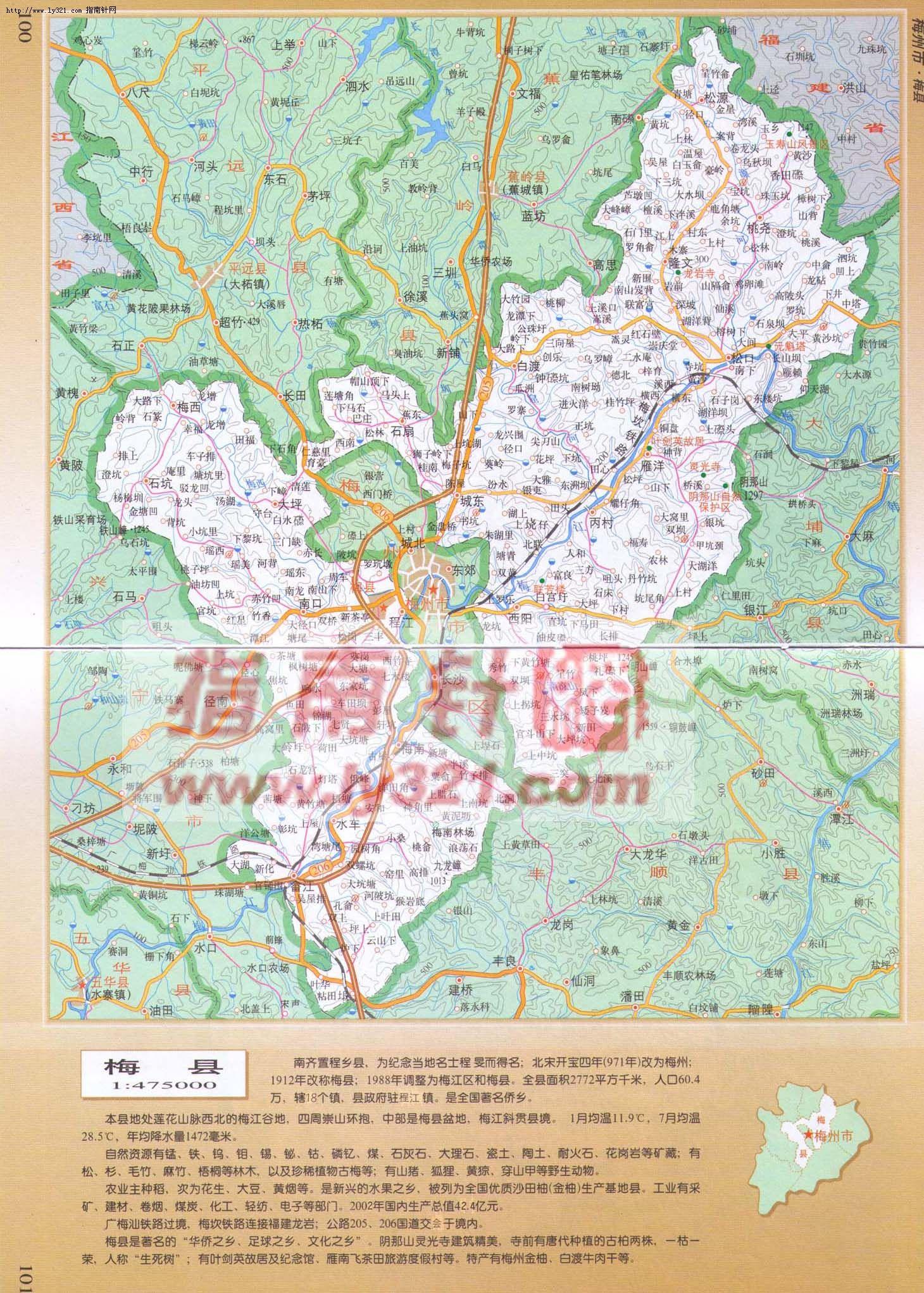 广东梅州名胜古迹图片 大图_广东省梅州市梅县地图 梅县旅游景点