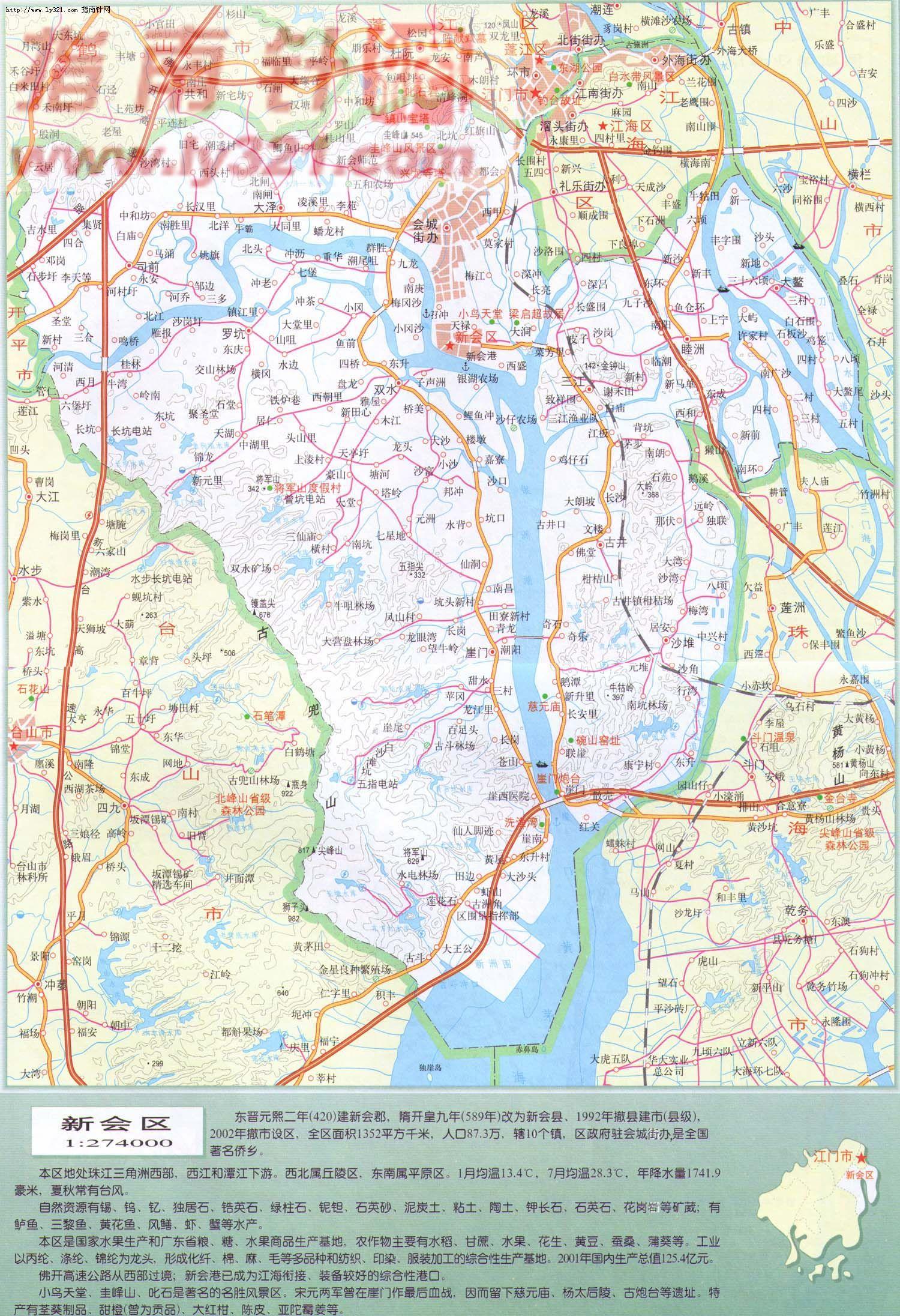 广东省江门市新会区地图图片