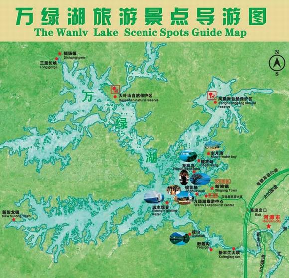 广东河源万绿湖景点导游图