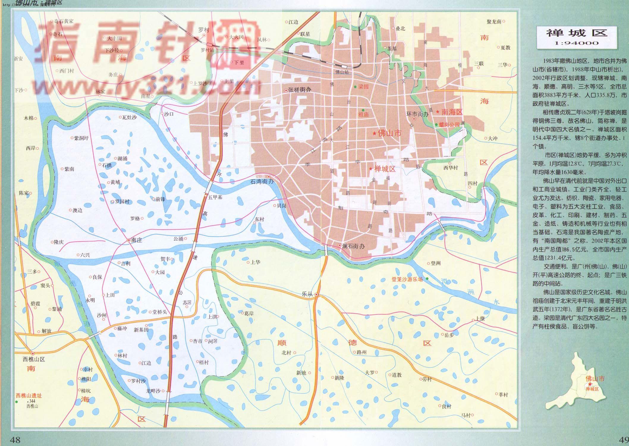 广东省佛山市禅城区地图