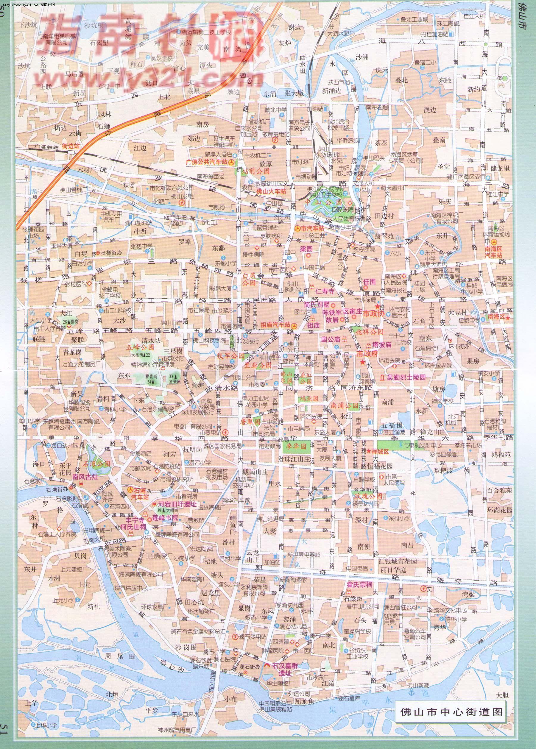 广东省佛山市中心街道地图