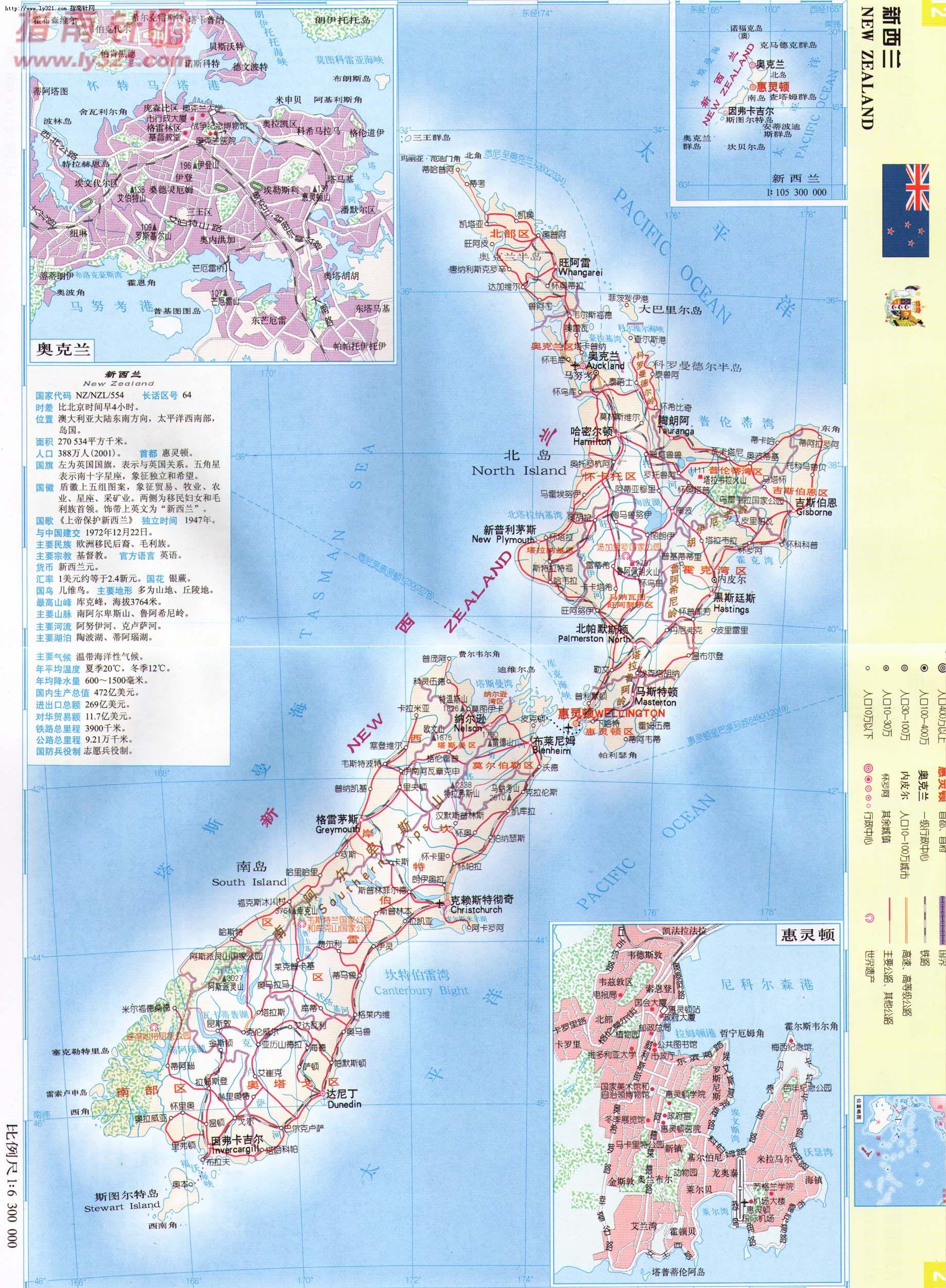 新西兰地图_大洋洲旅游景点地图查询