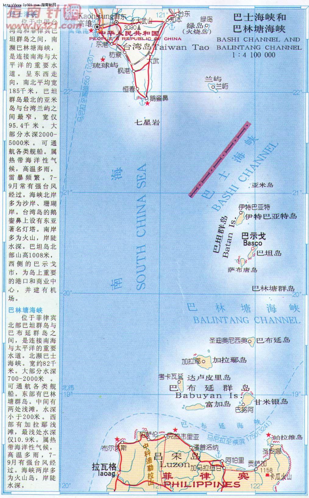 巴林塘海峡地图