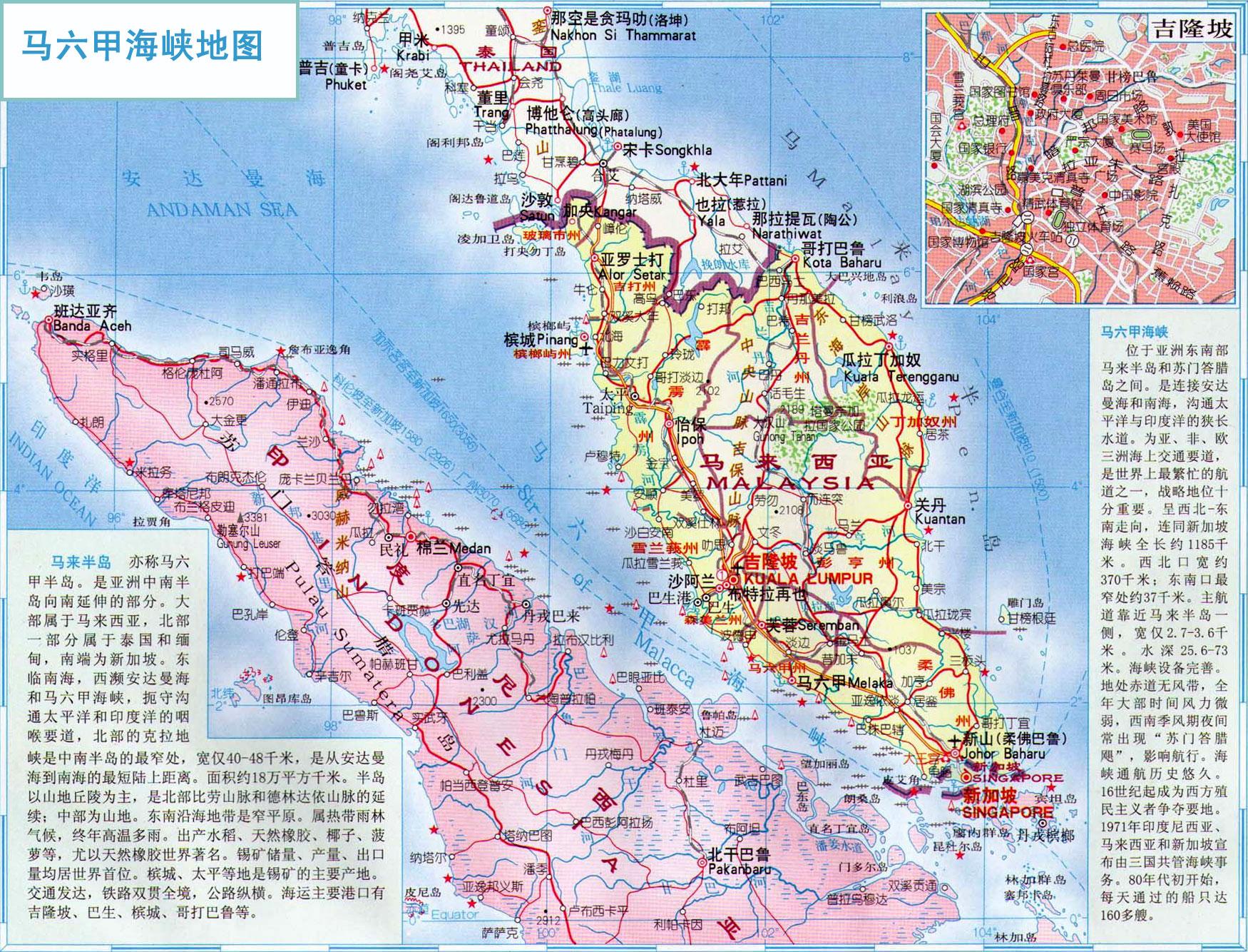 马六甲海峡地图