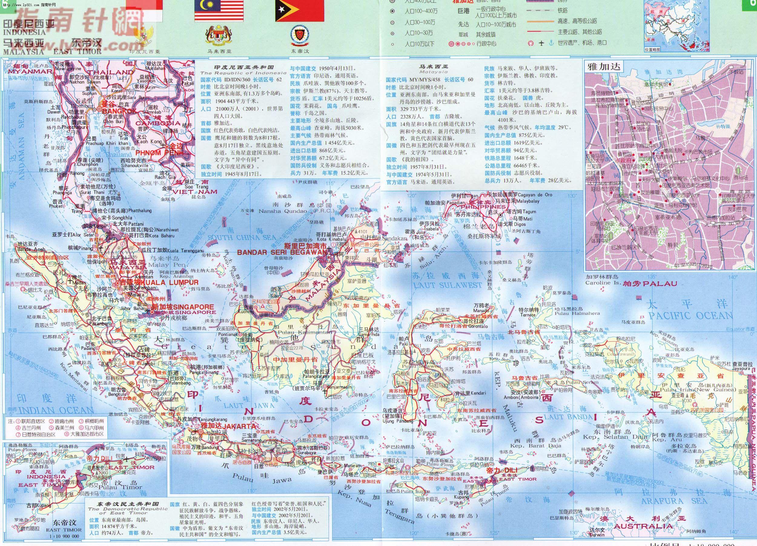 地图窝 世界地图 亚洲 马来西亚 >> 马来西亚地图  人气:(载入中.