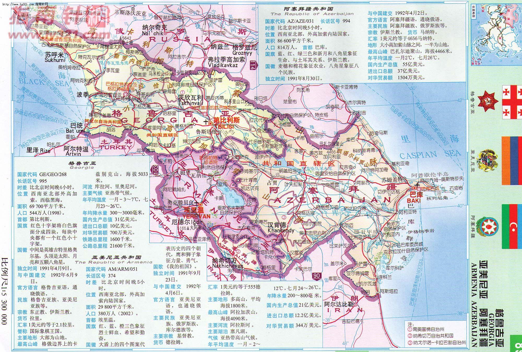 黎巴嫩地图_阿塞拜疆地图_阿塞拜疆地图库