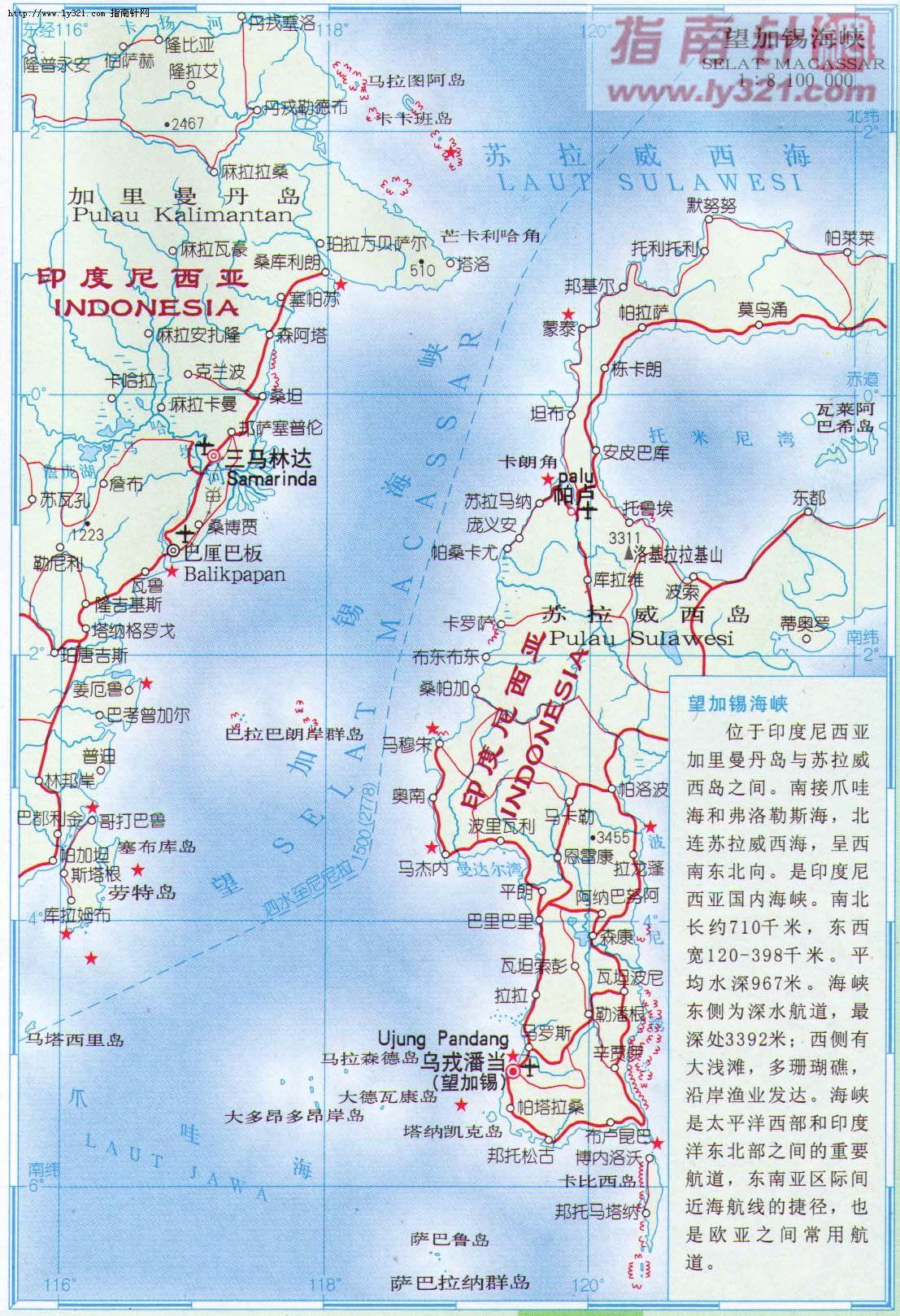 望加锡海峡地图