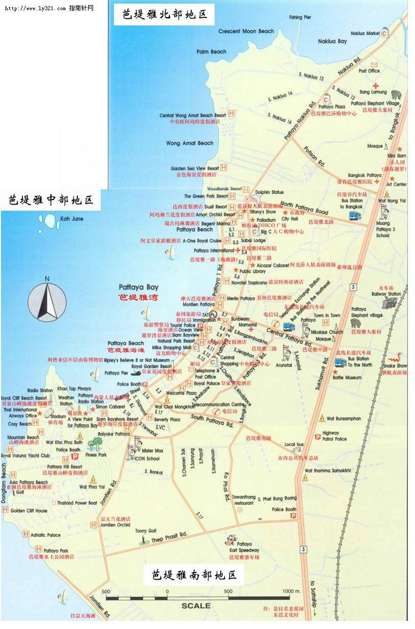 亚洲其他旅游景点地图查询
