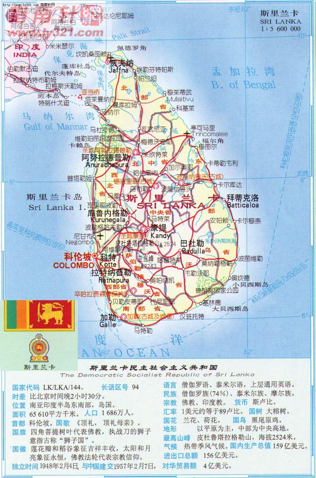 哈萨克斯坦中文地图_斯里兰卡地图_斯里兰卡地图库