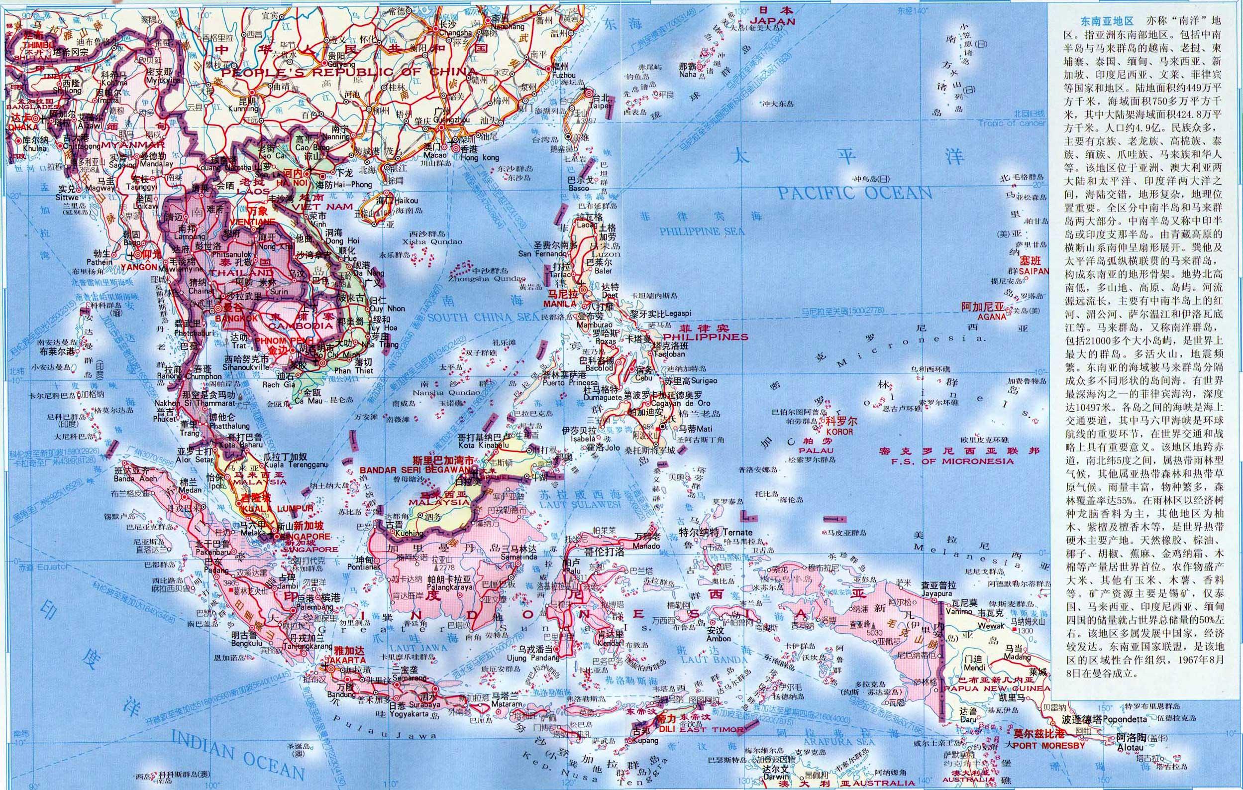 的各类中国南海地图