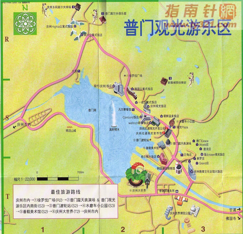 旅游地图 世界景点 亚洲