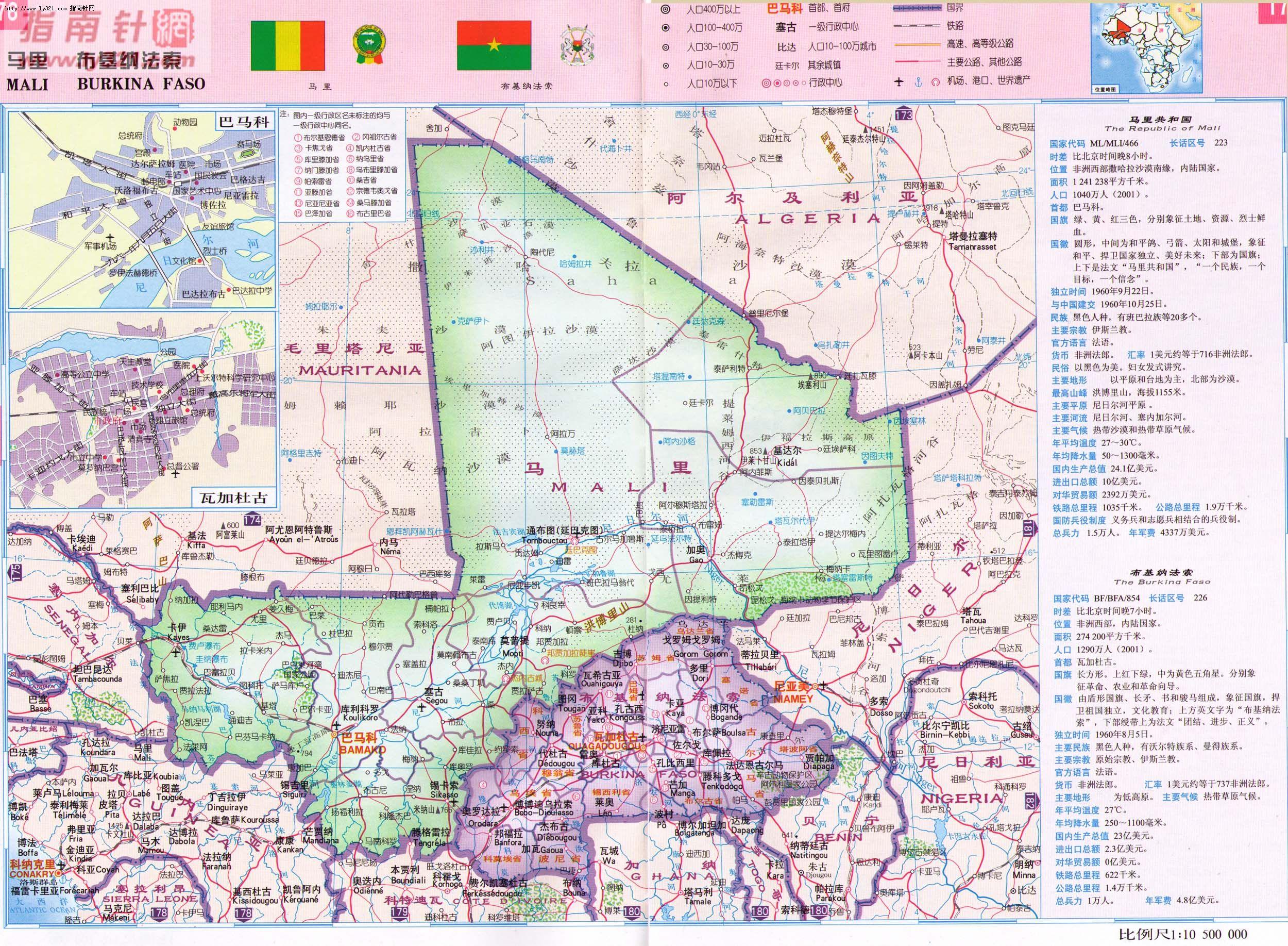 南非 地圖 中文 版